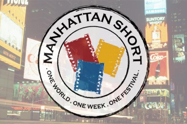 Манхэттенский кинофествиаль