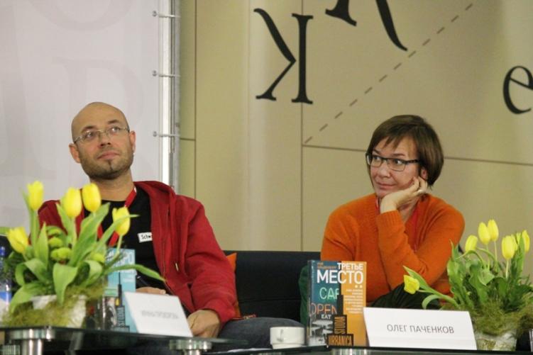 Специалисты по городской среде Олег Паченков и Оксана Запорожец