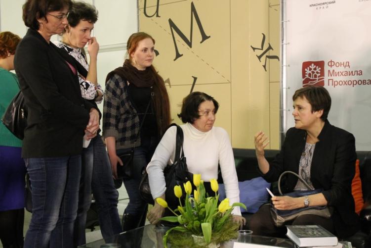 Встреча с Ириной Прохоровой