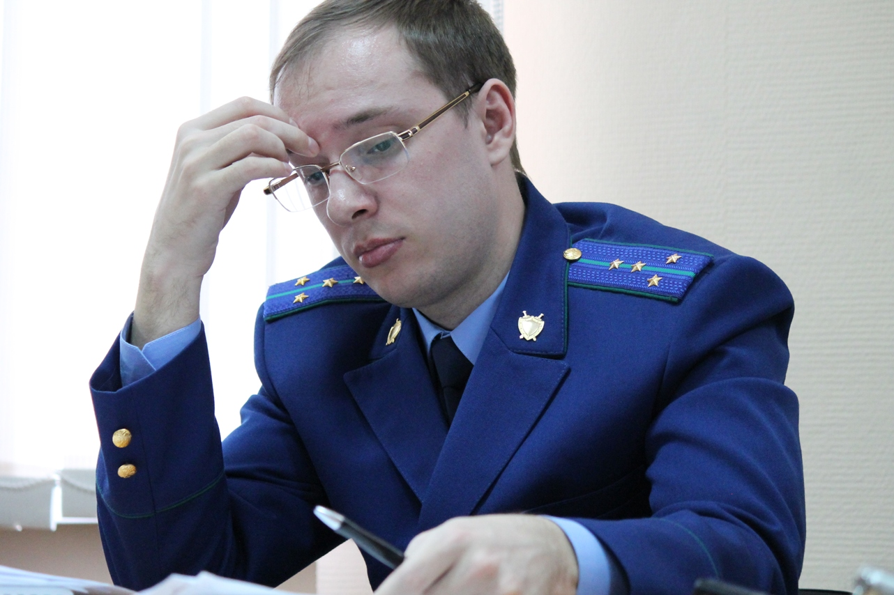 новосибирск фото города прокурор