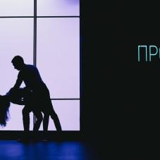 Режиссер Сергей Чехов. Художник Антон Болкунов.